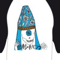 Triune Gods - Jitensha Punk 3/4 Sleeve Baseball Tshirt